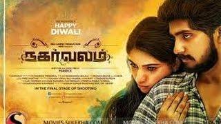 Nagarvalam Movie Trailer