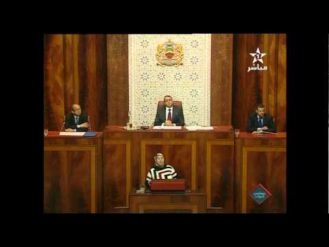 Parlementaire irrité Benkirane