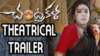 Chandrakala Theatrical Trailer