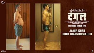 Fat To Fit | Aamir Khan Body Transformation | Dangal
