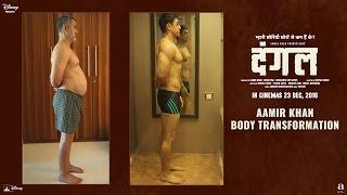 Fat To Fit | Aamir Khan Body Transformation | Dangal