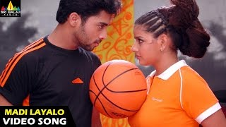 Madilayalo Video Song - Gowtam SSC