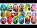 19 Surprise Eggs, Kinder Surprise Cars 2 Mickey Mouse Spongebob Disney Pixar