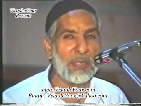 Punjabi Naat(Lajj Pal Wekhiya Nai)Abdul Sattar Niazi.By Naat E Habib