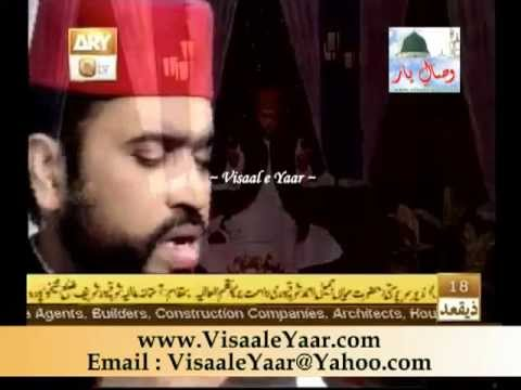 URDU HAMD( Mata e Ehd e Nazar)AFZAL NOSHAHI IN QTV.BY   Naat E Habib