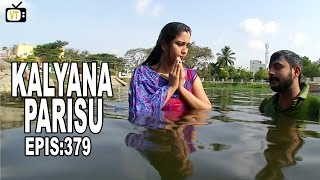 Kalyana Parisu 15-05-2015 Suntv Serial | Watch Sun Tv Kalyana Parisu Serial May 15, 2015