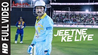 Jeetne Ke Liye Full Video Song from Azhar Movie | Emraan Hashmi, Nargis Fakhri, Prachi Desai