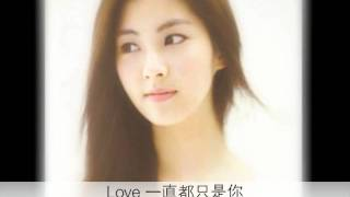 TEARS-SNSD CHINESE LYRICS
