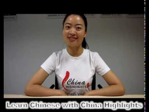 learn chinese 09 chinese currency