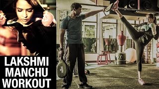Lakshmi Manchu - Kicking butt at the Gym!
