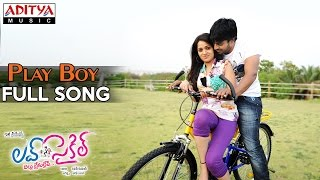 Play Boy Full Song - Love Cycle