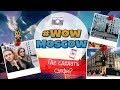 Солнце: #WowMoscow. Где сделать сэлфи в Москве?