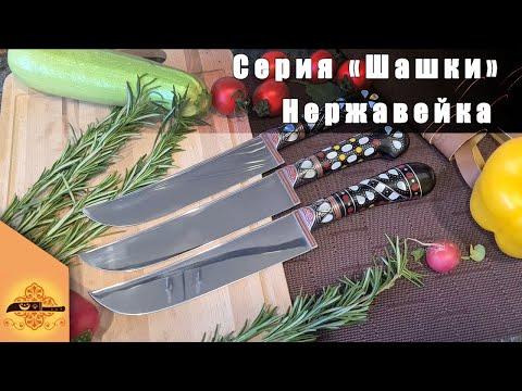 "Узбекский нож пчак от усто Дониера ""Алладин"""