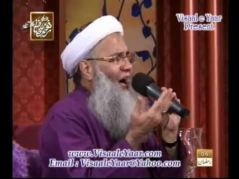 Urdu Hamd(Allah Karam)Abdul Rauf Rufi In Qtv.By  Naat E Habib