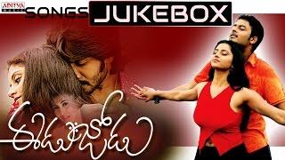 Eedu Jodu Telugu Movie Songs Jukebox