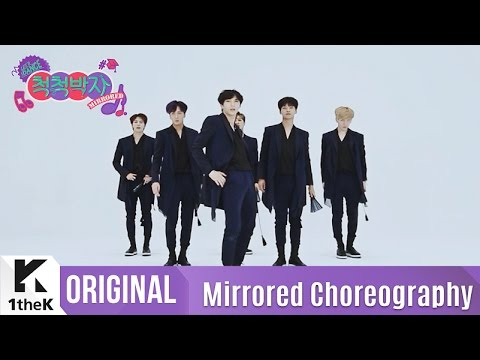 Shangri-La (Choreography 1theK Dance Cover Contest Version)