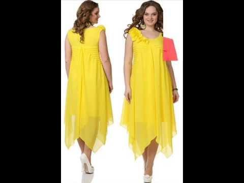 Купить Платье Большой Размер Белоруссия