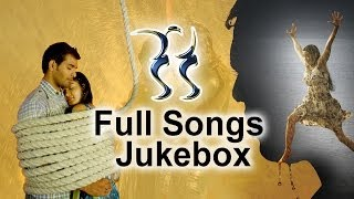 Keka (కేక) Movie Full Songs || Jukebox