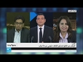 المغرب.. الإعلان عن اتفاق لتشكيل ائتلاف حكومي من 6 أحزاب  - نشر قبل 49 دقيقة