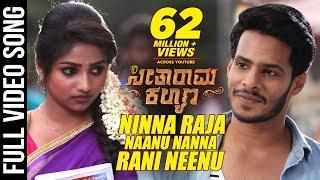 Ninna Raja Nannu Nanna Rani Neenu Full Video Song - Seetharama Kalyana  Nikhil Kumar, Rachita Ram