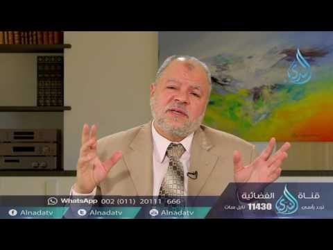 حديث :حاجتنا إلي الله |ح21| الأربعون النووية | الدكتور عبد الحميد هنداوي