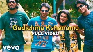 Graduate - Gadichina Kshanamu