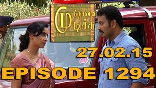 Mundhanai Mudichu 27-02-2015 Suntv Serial | Watch Sun Tv Mundhanai Mudichu Serial February 27, 2015