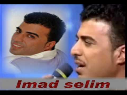 Imad Selim - Raks 2 (2010)
