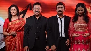 Watch Uttama Villain Audio Launch Red Pix tv Kollywood News 02/Mar/2015 online