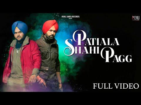 Patiala Shahi Pagg - Kulbir Jhinjer - Rakhwan Kota Latest Punjabi Songs 2015 1080p