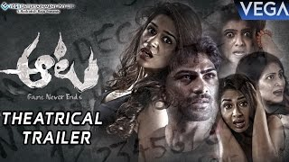 Aata Telugu Movie Theatrical Trailer