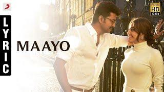 Adirindhi - Maayo Telugu Lyric Video