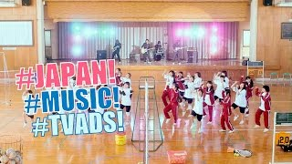 Japanese Music Commercials  2nd Quarter of 2015