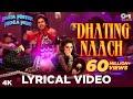 Dhating Naach - Bollywood Sing Along - Phata Poster Nikhla Hero - Shahid & Nargis Fakhri