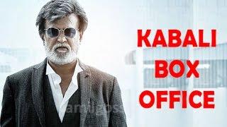 Kabali Box Office Collection Status Kollywood News 27-07-2016 online Kabali Box Office Collection Status Red Pix TV Kollywood News