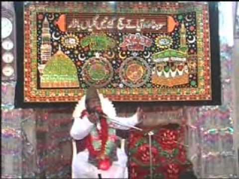 3-Shahdat-e-Moulana Akram Rizvi (Qari Muhammad Afzal Zia)