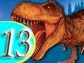 МУЛЬТИК ПРО ДИНОЗАВРА. ПРОГУЛКА ДИНОЗАВРА РЕКСА ПО ГОРОДУ. №13 Все серии. Флеш игры.