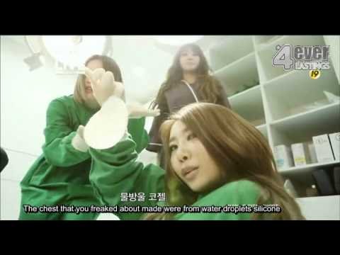 Plastic Face [ENG SUB] - Brown Eyed Girls (JeA Miryo Narsha)
