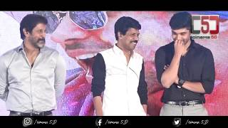 Vikram Son Dhruv Vikram Full Speech I Arjun Reddy Remake Varma Trailer Launch I Cinema5D