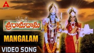 Mangalam Video Song || Sri Ramadasu