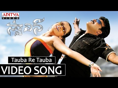 Tollywood Super Hit Movie Stalin Video Songs - Taubar Re Tauba Song