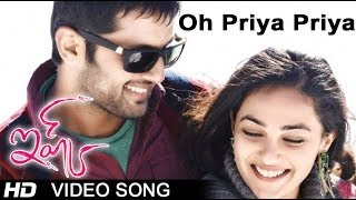 Oh Priya Priya Full Video Song  Ishq Movie  Nitin  Nithya Menon  Anup Rubens