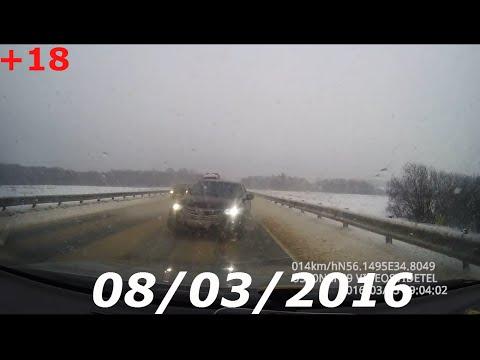 Подборка Аварий и Дтп Март 2016 Car Crash Compilation #7