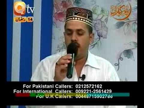 URDU NAAT(Sada Hotey Hain)SYED IKRAM AKBAR BUKHARI.BY  Naat E Habib