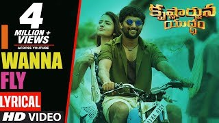 I Wanna Fly Full Song With Lyrics - Krishnarjuna Yuddham songs