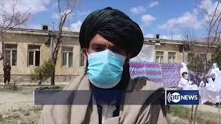 Талибан против коронавируса