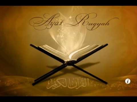 5. RUKJE (Sherim me Kuran) - Reciton Shejkh Muhammed Xhibril