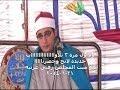جديدددد ورائعة الكهف الشيخ محمود الشحات ميت المخلص 21-6-2014 محمود الفار01004537402