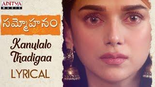 Kanulalo Thadigaa Lyrical || Sammohanam