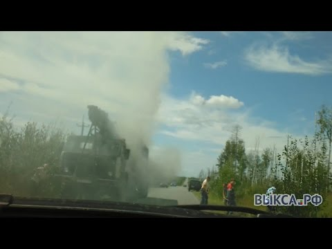 Натрассе Выкса— Верхняя Верея горел лесовоз